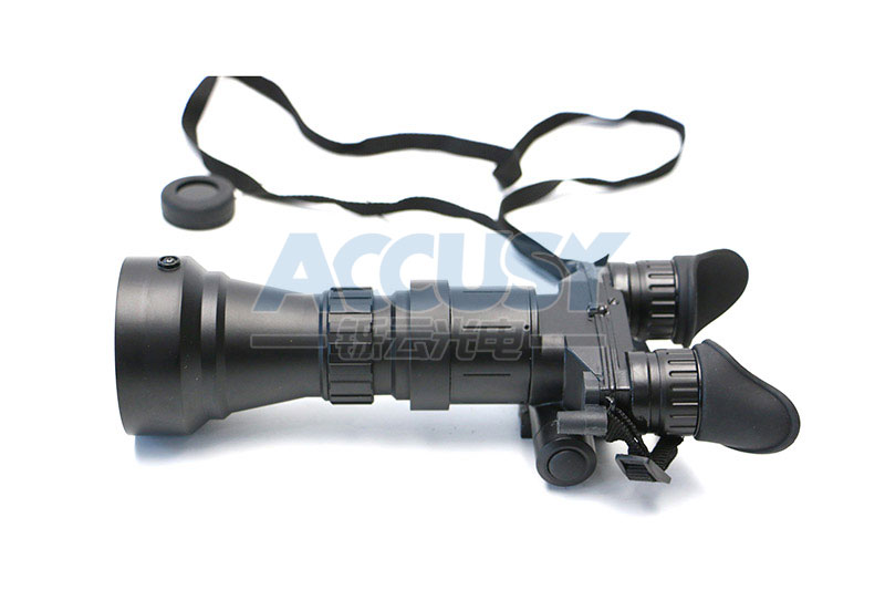 Night Vision Binocular Scope